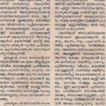 Dr Ragavan kaže da je moguća prevencija čikungunje ajurvedskim ljekovima.