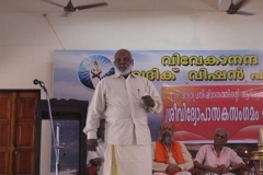Dr.Raghavan giving lecture on Srividya in Oct 2009