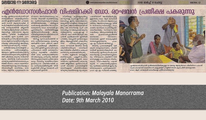 Malayala Manorrama