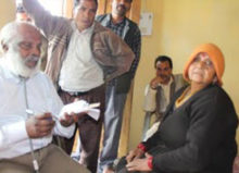 Abheda Ganga Mayya Trust